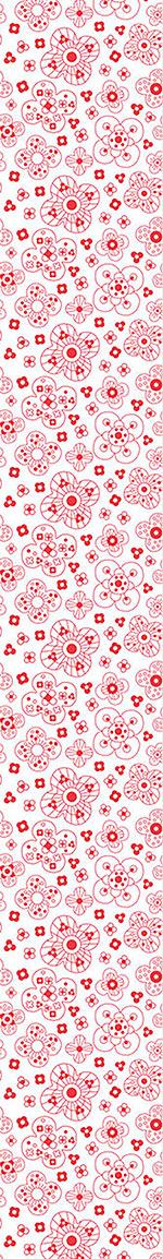 Pattern Wallpaper Catherine White